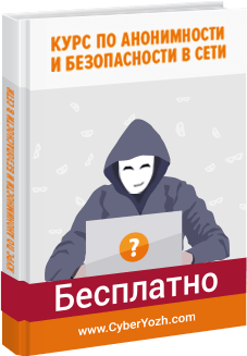 book_course_ru.png