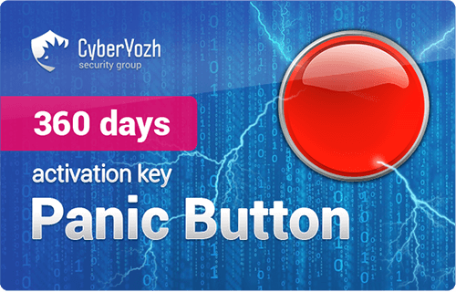 Panic Button 720 days activation key