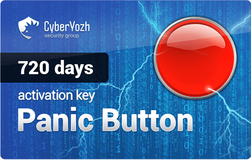Panic Button 360 days activation key